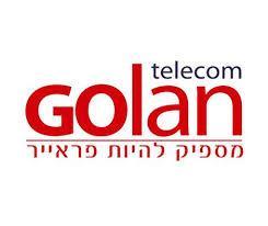 .jpg - שיר בהמתנה חברות סלולר בישראל