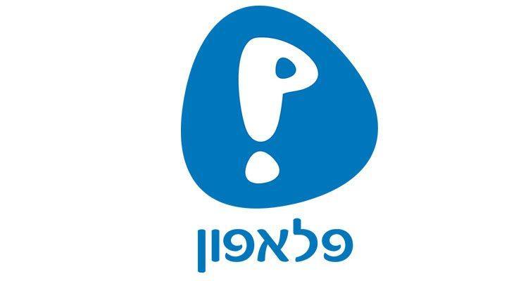 לוגו - שיר בהמתנה חברות סלולר בישראל