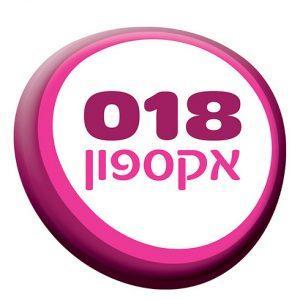 2173041791593490490no 300x300 - שיר בהמתנה חברות סלולר בישראל